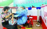 威尼斯人网站市60岁以上人群接种新冠疫苗热情高 全力护航老年人安全接种
