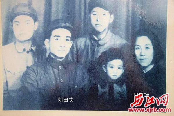 刘田夫和周敏玲旧照片。