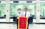 中国人民银行德庆县支行 推动金融机构为群众办实事