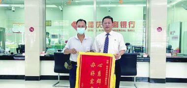 中国人民银行澳门威尼斯人集团县支行推动为群众办实事