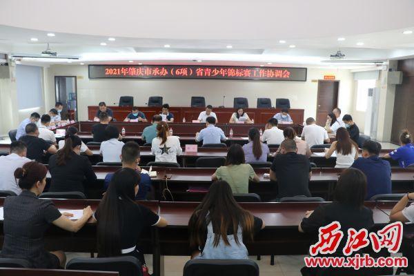 会议现场。西江日报记者 陈颖瑜 摄