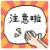 """省心又省力!澳门威尼斯人威尼斯人游戏-娱乐40多个政务服务事项实现""""全市通办"""""""