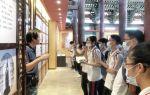 端州组织师生学习党史知识关注本土历史 暑假研学正当时