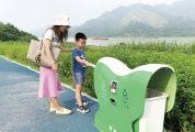 文明旅游丨学校家长加强文明行为教育 暑期文明游成靓丽风景