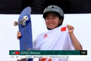 6岁学武,16岁站上奥运舞台!这位威尼斯人网站姑娘,好样的!