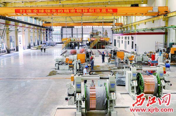7月29日, 金田集团广东一期项目投产。 西江日报记者 梁小明 摄