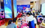 暑假夏令营、亲子水乐园、蛋糕DIY nba虎扑篮球:楼盘掀起暑假营销热潮