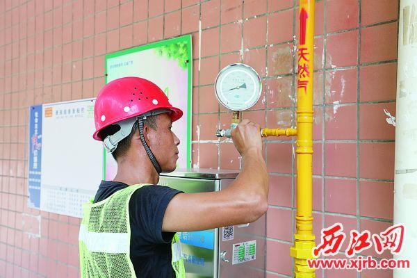 燃气施工人员正在端州区明珠路供电局宿舍检测和安装管道天然气。 西江日报记者 严炯明 摄