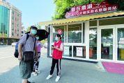 """""""15分钟志愿服务圈""""让""""爱在鼎湖"""""""