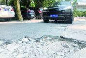 """端州区壹品湖山小区外广场""""两不管"""" 路面损坏谁来修?"""