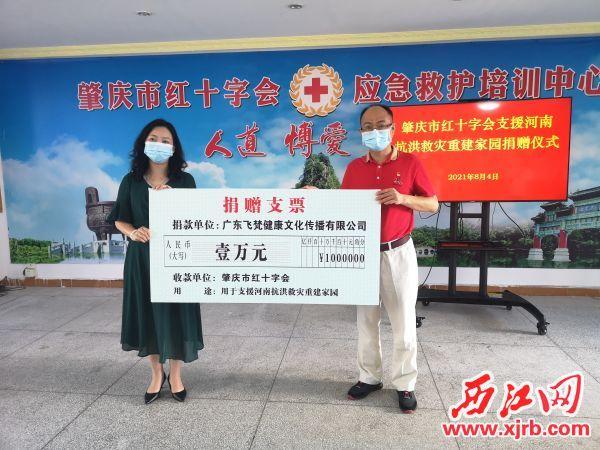 捐赠仪式现场。 记者 岑永龙 摄
