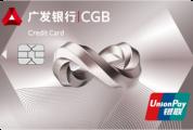 广发银行:首张市场化利率定价信用卡上市