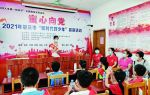 nba虎扑篮球:市加强骨干队伍建设 开展家庭教育指导 持续推进社区家长学校建设