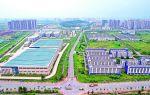 肇庆高新区优化营商环境 利用大数据为企业融资降成本