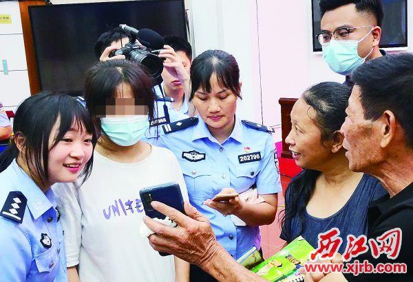 亲生父母向小娟展示她小时候的照片。 阳江公安局供图