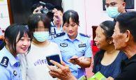 nba虎扑篮球:阳江警方合力寻回被拐女孩