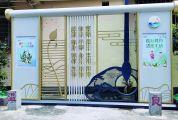 公益广告景观小品增添城市文明亮色