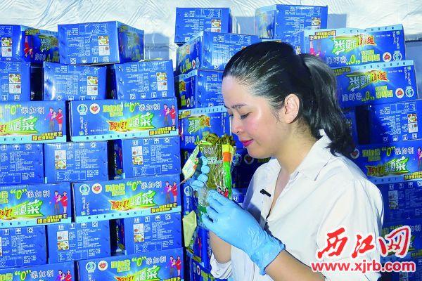 纯天然发酵的德庆酸豆角呈现的酸味更加自然。
