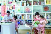 """肇庆市""""书香家庭""""之吕玉芬家庭 相伴共读是家人进步的秘诀"""