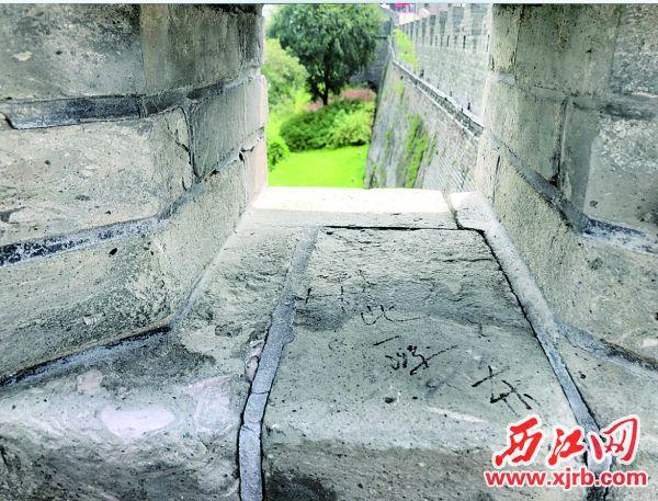 古城墙上旅客留下的刻字。西江日报记者 杨乐祺 摄
