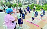 积极开展防疫演练 准备充足物资 民办学校做好开学前准备