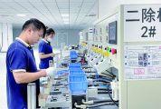 广东德镒盟跨出深圳转战威尼斯人网站 着力打造高科技新材料研发生产基地