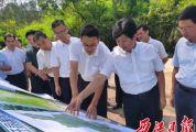 吕玉印许晓雄到封开县调研督导生态环境保护和乡村振兴工作