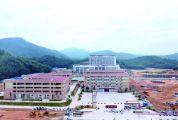 广宁县城东学校小学部开学