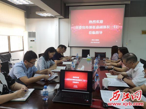 调研座谈会现场。 记者 岑永龙 摄