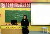 广东好人、市奥威斯实验小学校长张建华 教坛逐梦育才硕果丰