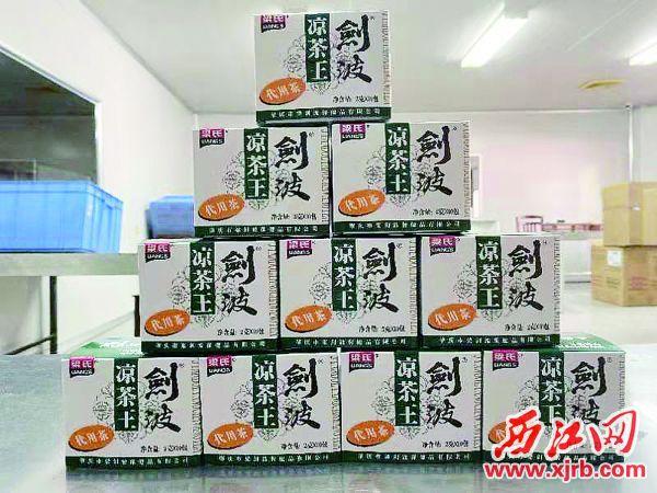 梁宏健研制的剑波凉茶王产品。受访者供图