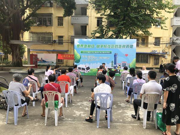 活动现场。西江日报记者高静摄