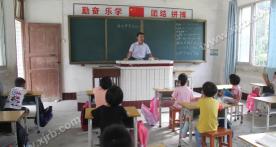 24个学生!他坚守在肇庆深山处的学校!背后的原因让人泪目……