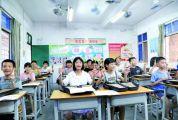 威尼斯人网站市学校课后服务成效显著 其中金利江口等中心小学获表扬
