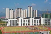 16所新校新增学位16605个,鼎湖教育逐年走向高质量发展!