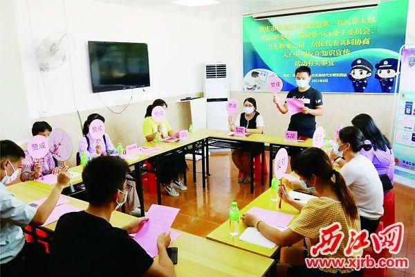 """桂城街道第一社区党支部就反诈宣传进小区举行""""五方""""协商会议。 受访单位供图"""