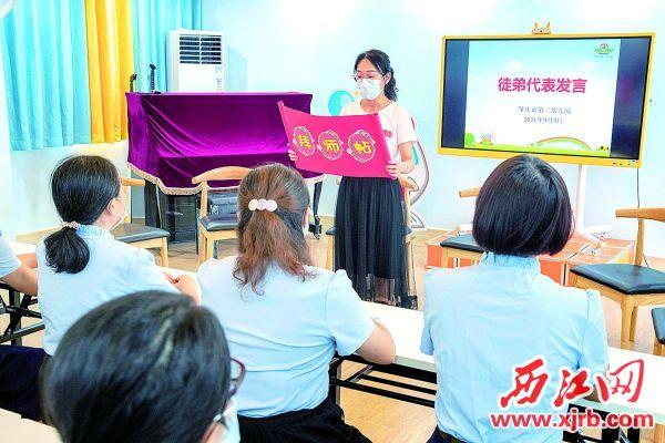 青年教师诵读拜师帖。
