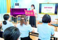 青蓝工程促青年教师发展