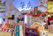 华南五市旅游联盟推介会走进重庆!肇庆特色手信超吸睛→