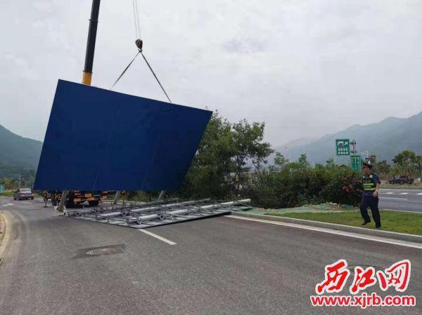 广佛肇高速小湘站外广场处违法广告牌被拆除。 通讯员供图