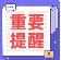 事关中秋国庆出游!广东发布最新提醒!