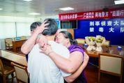 市、区两级警方接力助广西夫妻找回失散儿子 寻子22载 中秋圆梦注册送68体验金