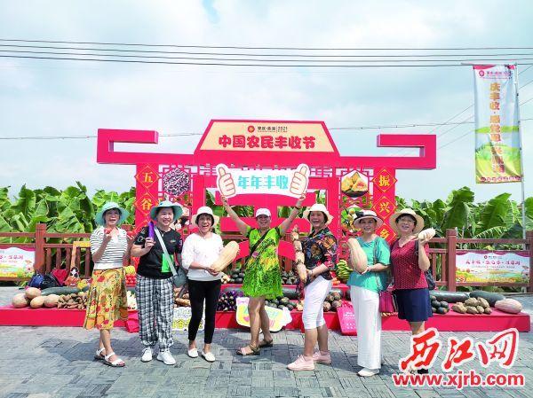 鼎湖区丰收节现场,游客合影留念。 西江日报记者 岑永龙 摄