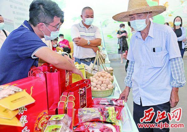 高要区丰收节活动现场展示的农副产品。 西江日报通讯员 伍建豪 摄