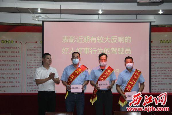 活动对近期有较大社会反响的好人好事行为的驾驶员进行表彰。  记者 岑永龙 摄