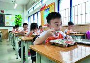 肇庆中小学生爱上午托服务