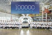 小鹏汽车第十万辆整车 在注册送68体验金下线
