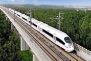 广湛高铁、珠肇高铁注册送68体验金段何时开建?最新进展来了……
