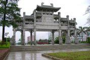推广文化旅游 肇庆鼎湖山将打造多功能影视城