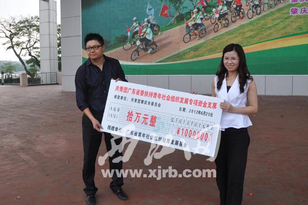 肇庆绿道公益联盟成立 志愿者献爱心